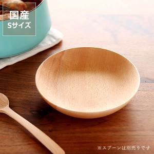 Rasen(ラセン) 木のお皿 まるS深型(1枚)