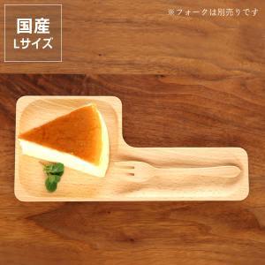 Rasen(ラセン) 木のお皿 スクームL 白(1枚)