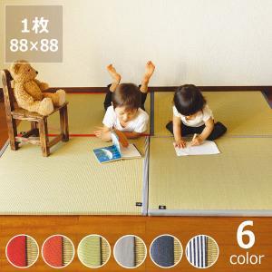コドモノタタミ 国産(88×88cm) codomono project(コドモノプロジェクト) (置きたたみ/置きタタミ/置き畳/ユニット畳) ※代引き不可
