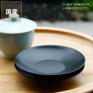 白山陶器(はくさんとうき) S-Line 陶茶托(1枚)  波佐見焼 はさみやき|kagu