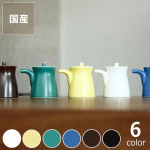 白山陶器(はくさんとうき) しょうゆさし G型小(1個)  波佐見焼 はさみやき|kagu