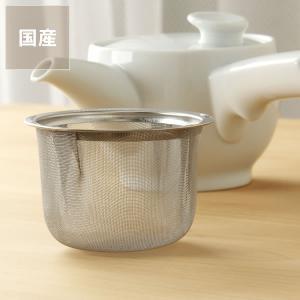 白山陶器(はくさんとうき) 茶和(さわ)急須用ストレーナー・茶こし(1個) 【茶漉し】|kagu
