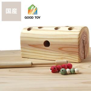 東京おもちゃ美術館で大人気。木の中で眠っているむしさんを吊り上げます。木の穴に入ったむしが、磁石の棒...