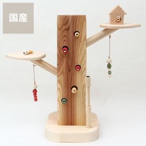 夢工房ももたろう 木のおもちゃ ひっつきむしの木(小) (引っ付き虫 ひっつき虫)|kagu