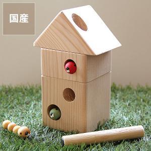 [国産]家の中に入ったむしが、磁石の棒にくっついたり、むしとむしがつながったりします。遊び手の自由な...
