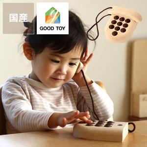 おもちゃの電話 チェシャーズファクトリー 木のおもちゃ プッシュホン|kagu