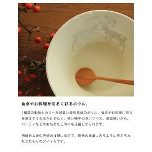 natural69(ナチュラル69) polca(ポルカ) ボウル(1枚)  波佐見焼 はさみやき|kagu|05