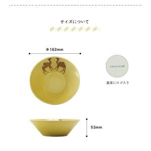 natural69(ナチュラル69) polca(ポルカ) ボウル(1枚)  波佐見焼 はさみやき|kagu|08