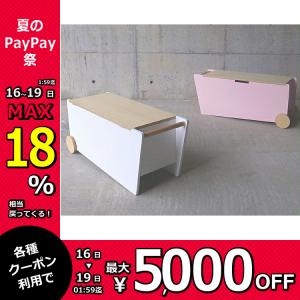abode(アボード) ベンチボックス  BENCH BOX デザイナー 津留 敬文 ※代引き不可 kagu