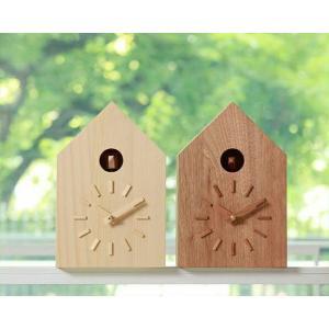 モア・トゥリーズ・デザイン はと時計  鳩時計 ハト時計 かけ時計 置き時計 からくり時計 おしゃれ ギフト 新生活 木製 kagu