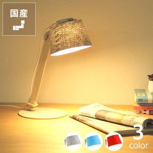 [国産]自分で組み立てられる木製の本格LED照明キットです。組み立てた後はデスクライトとして長くお使...