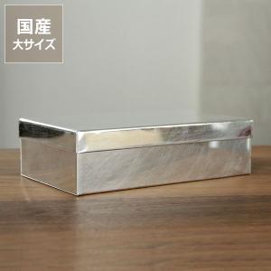 [国産]【fday2001-3000】 カンカン 長方形 四角 容器 保存 入れ物 収納 整理整頓 ...