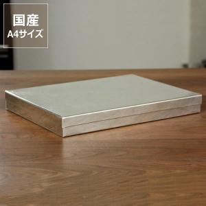 SyuRo(シュロ) ブリキ角缶 A4サイズ(1個) kagu