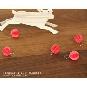 lovi(ロヴィ) 白樺のオブジェ ミニボール(レッド)(8個入り)  ※代引き不可|kagu