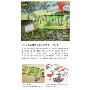 Egmont Toys(エグモントトイズ) マグネットブック 赤ずきん|kagu|04