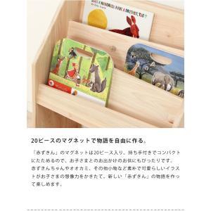 Egmont Toys(エグモントトイズ) マグネットブック 赤ずきん|kagu|05