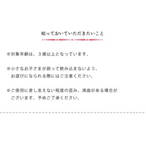 Egmont Toys(エグモントトイズ) マグネットブック 赤ずきん|kagu|06