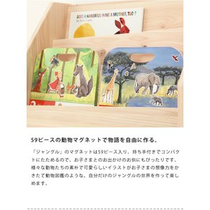 Egmont Toys(エグモントトイズ) マグネットブック ジャングル kagu 05