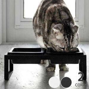 山崎実業(ヤマザキジツギョウ) ペットフードボウルスタンドセット タワー トール ペット用品 給水器 給餌器 食器 食器台 テーブル kagu