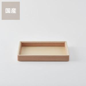 PLYWOOD laborarory(プライウッド ラボラトリ) document tray villa 資料トレイ A5 kagu