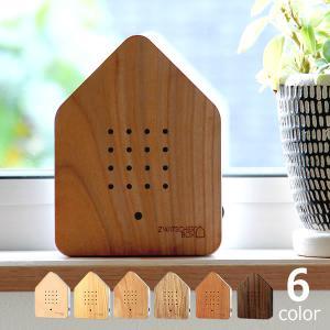 ツヴィッチャーボックス ウッド (Zwitscherbox Wood) 小鳥のさえずりメロディーボックス kagu