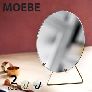 MOEBE(ムーベ) スタンディングミラー 20cm|kagu