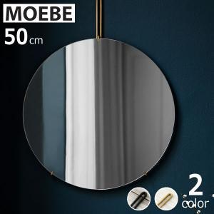 軽量なワイヤーのみで支える壁掛けミラー。無駄の無いシンプルな構造で洗練されたデザインです。【xmas...