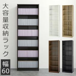 マガジンラック 本棚 木製 おしゃれ 収納 ディスプレイ 雑...
