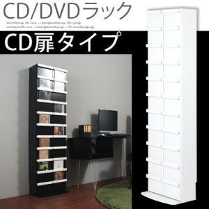 オープンラック 本棚 CDラック  送料無料
