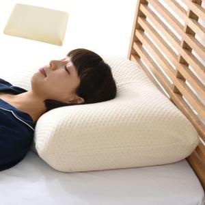 まくら ウレタンフォーム 洗えるまくらカバー付き ピロー 首 頭 肩 サポート 約 60×40cm 弾力性 柔軟 もちもち 睡眠 新生活 在庫処分|kagubiyori