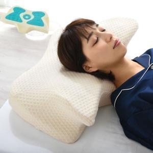 枕 安眠 肩こり対策 快眠枕 ストレートネック 横寝 いびき 改善 低反発 ウレタン ジェル ピロー 35×60cm|kagubiyori