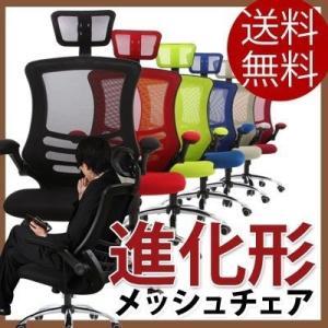 メッシュチェアー ロッキングチェアー ハイバック ディレクターチェア 事務用椅子 会議 オフィスチェア パソコンチェア クッション デスクチェアー