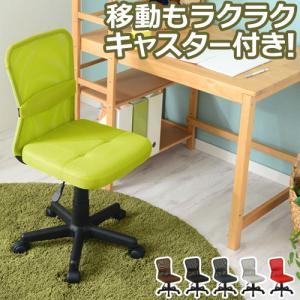 キッズチェア 子供用学習椅子 勉強 学習 椅子 イス チェア チェアー 子供部屋 人気 おしゃれ キャスター付き diy|kagubiyori