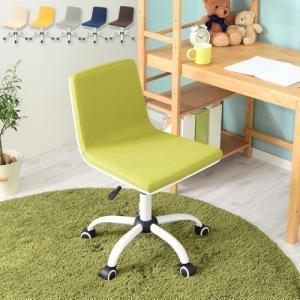 キッズチェア 学習椅子 勉強チェア 回転チェア 椅子 イス いす 子ども 子供部屋 おしゃれ インテリア リビング|kagubiyori
