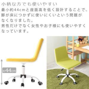 キッズチェア 学習椅子 勉強チェア 回転チェア 椅子 イス いす 子ども 子供部屋 おしゃれ インテリア リビング|kagubiyori|15