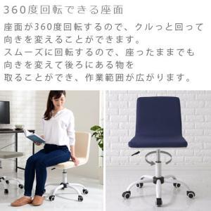 キッズチェア 学習椅子 勉強チェア 回転チェア 椅子 イス いす 子ども 子供部屋 おしゃれ インテリア リビング|kagubiyori|16