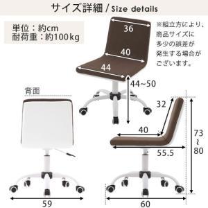 キッズチェア 学習椅子 勉強チェア 回転チェア 椅子 イス いす 子ども 子供部屋 おしゃれ インテリア リビング|kagubiyori|03