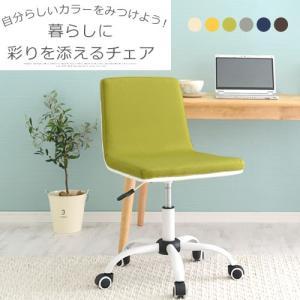キッズチェア 学習椅子 勉強チェア 回転チェア 椅子 イス いす 子ども 子供部屋 おしゃれ インテリア リビング|kagubiyori|04