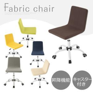キッズチェア 学習椅子 勉強チェア 回転チェア 椅子 イス いす 子ども 子供部屋 おしゃれ インテリア リビング|kagubiyori|05