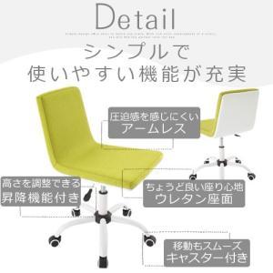 キッズチェア 学習椅子 勉強チェア 回転チェア 椅子 イス いす 子ども 子供部屋 おしゃれ インテリア リビング|kagubiyori|08