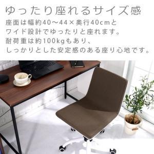 キッズチェア 学習椅子 勉強チェア 回転チェア 椅子 イス いす 子ども 子供部屋 おしゃれ インテリア リビング|kagubiyori|10