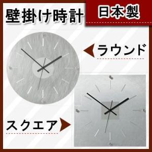 日本製 掛け時計 掛時計 掛け時計 壁掛け時計 アナログ 秒...
