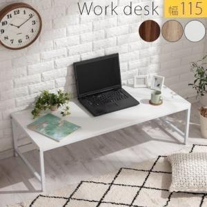 学習デスク 学習机 勉強机 文机 ローデスク ローテーブル パソコンデスク PCデスク ライティングデスク 子供 キッズ 家具の写真