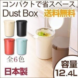 臭気が漏れない密閉構造のおしゃれなゴミ箱。 凹凸部分に持ち手をひっかければレジ袋も利用可能。 野菜の...