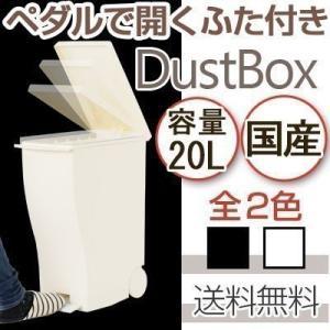 デザイン良し インテリア としても人気のゴミ箱です。 隠したいゴミ箱から、魅せるゴミ箱へ、機能も充実...