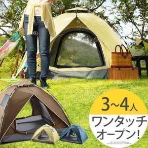 外遊びを快適に! 7秒で開く、ワンタッチテントです。 UV加工 防水加工でキャンプやレジャーのお供に...
