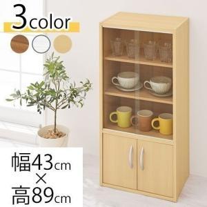 食器棚 おしゃれ 収納 ロータイプ 北欧 木製 収納棚 キッチンボード ローボード 食器入れ 省スペースの写真