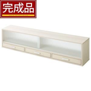 【完成品】 キッチン 収納 食器棚 カウンターラック 上置き 幅120cm 送料無料|kagubiyori
