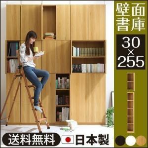 壁面 ラック 突っ張り式 上置き棚 上下セット リビング 子供部屋 本棚 cd dvd bd 漫画 送料無料|kagubiyori