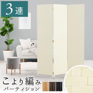 蝶番が360度回転するのでパーテーションは自由に可動。 作業スペースの目隠しや玄関からの間仕切り、 ...